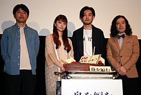 舞台挨拶に立った松田龍平、 宮崎あおい、又吉直樹、石井裕也監督「舟を編む」