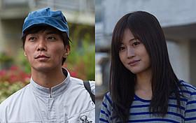 ドラマ「クロユリ団地~序章~」に 出演する前田敦子と成宮寛貴「クロユリ団地」