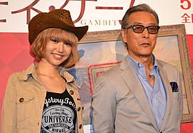イベントに出席した岩城滉一と水沢アリー「モネ・ゲーム」