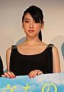三吉彩花、初主演作封切りに感謝の手紙「メッセージを伝えたい」