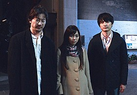 「私の男」に出演する(左から) 浅野忠信、二階堂ふみ、高良健吾「私の男」