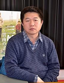 雲南省で新作を撮影したワン・ビン監督「三姉妹 雲南の子」