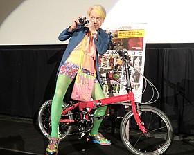 トークイベントに出席した志茂田景樹「ビル・カニンガム&ニューヨーク」