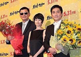 (左から)ウォン・カーウァイ監督、真木よう子、トニー・レオン「グランド・マスター」