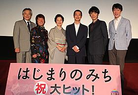 東京・築地の東劇で初日挨拶が行われた 「はじまりのみち」「はじまりのみち」