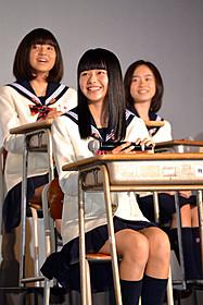 「中学生円山」と「幽かな彼女」がコラボ「中学生円山」