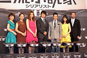 上川(中央)初主演作の会見に主要キャストほかが集結「二流小説家 シリアリスト」