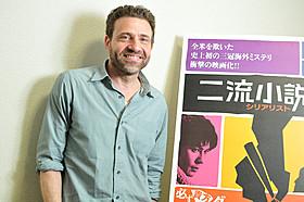 黒澤明作品のほか、成瀬巳喜男、溝口健二作品のファンという デビッド・ゴードン氏「二流小説家 シリアリスト」