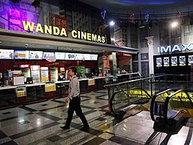 ハリウッド映画を上映する中国のシネコン「ブラックアウト」