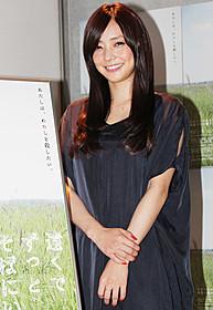 主演作が公開初日を 迎えた倉科カナ「遠くでずっとそばにいる」