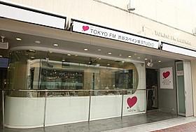 20周年記念の公開生放送を行う渋谷スペイン坂スタジオ