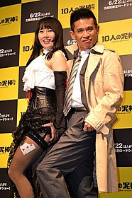 柳沢慎吾とマジシャン・小泉ポロン「10人の泥棒たち」