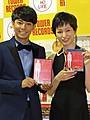 「自縄自縛の私」主演の平田薫、ピース綾部とのキスは「あごが食べられそうだった」