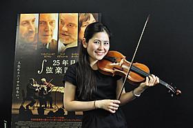 ニューヨークを拠点に活躍するバイオリニスト・岩田ななえ「25年目の弦楽四重奏」
