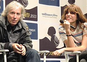 来日したジャック・ドワイヨン監督と実娘ルー・ドワイヨン「ポネット」