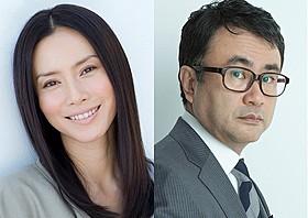 「ロスト・イン・ヨンカーズ」ヒロイン役の中谷&演出家の三谷「清須会議」