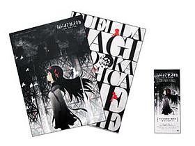 今秋公開に向け、劇場前売り券第1弾が発売開始「劇場版 魔法少女まどか☆マギカ 新編 叛逆の物語」