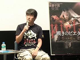 トークイベントに出席した松江哲明監督「嘆きのピエタ」
