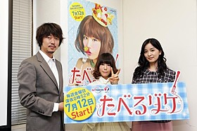 取材会に出席した新井浩文、後藤まりこ、石橋杏奈
