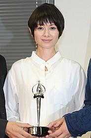 モスクワ映画祭受賞の喜びを語った真木よう子「さよなら渓谷」