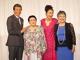 舘ひろしと浅野温子が8年ぶりに共演「まだまだあぶない刑事」