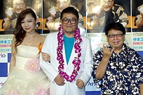 72歳の誕生日を迎えた仲本工事と妻の三代純歌、 高木ブー