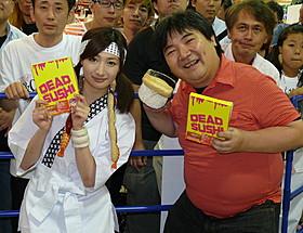 イベントに出席した井口昇監督と武田梨奈「デッド寿司」