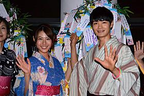 浴衣姿で登場した滝本美織と瀬戸康史「貞子3D2」