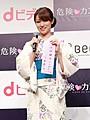 深田恭子「大阪うまいもんの歌」を口ずさみファン200人大喜び