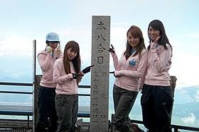 富士登山に挑戦したAeLL.