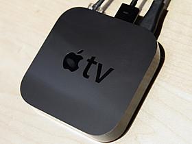 ストリーミング動画再生デバイスとして人気のアップルTV