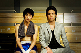 「キッズ・リターン 再会の時」に出演する平岡祐太と三浦貴大「キッズ・リターン」