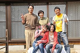 「朝日のあたる家」山本太郎出演場面写真「朝日のあたる家」