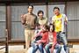山本太郎出演作「朝日のあたる家」が愛知県で9月公開