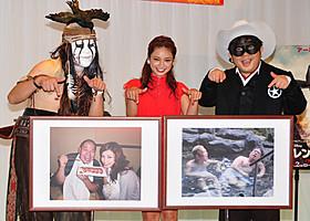 表彰式に出席したキャイ~ンの2人と平愛梨「ローン・レンジャー」