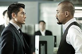 「コールド・ウォー 香港警察 二つの正義」の一場面「コールド・ウォー 香港警察 二つの正義」