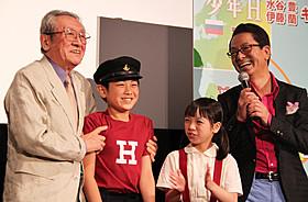 妹尾河童氏も登壇した「少年H」初日舞台挨拶「少年H」