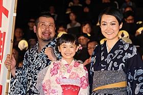 浴衣姿で舞台挨拶に立った(左から) ケンドーコバヤシ、芦田愛菜ちゃん、菊地凛子「パシフィック・リム」