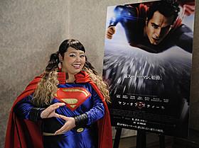 特注のコスチュームで収録に挑んだスーパーマン★直美「マン・オブ・スティール」