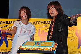 当時を振り返った白井貴子とダイアモンド☆ユカイ「ベイビー大丈夫かっ BEATCHILD1987」