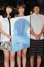 (左から)大谷澪、花井瑠美、徳井義実「R-18文学賞 vol.2 ジェリー・フィッシュ」