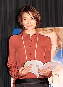 「ダイアナ」日本語吹き替えを担当する米倉涼子「ダイアナ」