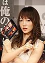 下半期ブレイク必至?飲み会コールが話題の下田美咲「ゴーストライダー2」をPR