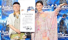 """(左より)登場キャラ""""トリさん""""トークにわいた松本と福田「キャプテンハーロック」"""