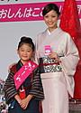 上戸彩、おしん子役を絶賛「私にとっては、尊敬できる大女優さん」