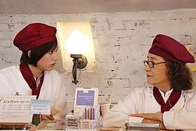 「すべては君に逢えたから」で共演した本田翼と倍賞千恵子「すべては君に逢えたから」