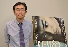 「共喰い」芥川賞作家・田中慎弥氏「共喰い」