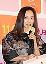 永作博美、第2子出産後初の公の場「無事に出産できました」とファンに報告