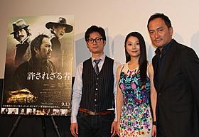 女性限定試写会で舞台挨拶に立った (左から)李相監督、小池栄子、渡辺謙「許されざる者」