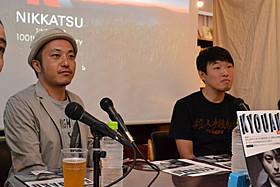 熱論を交わした白石和彌監督と松江哲明監督「凶悪」